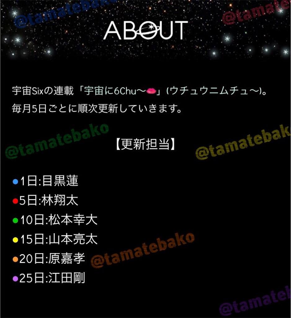 f:id:kotaoshigoto:20180205162151j:image