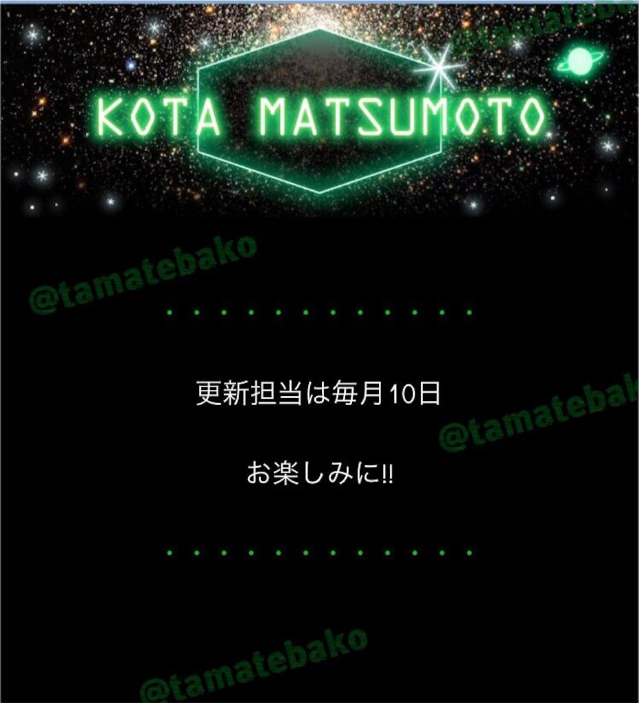 f:id:kotaoshigoto:20180205162224j:image
