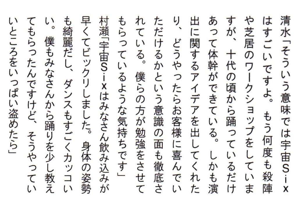 f:id:kotaoshigoto:20180219010908j:plain