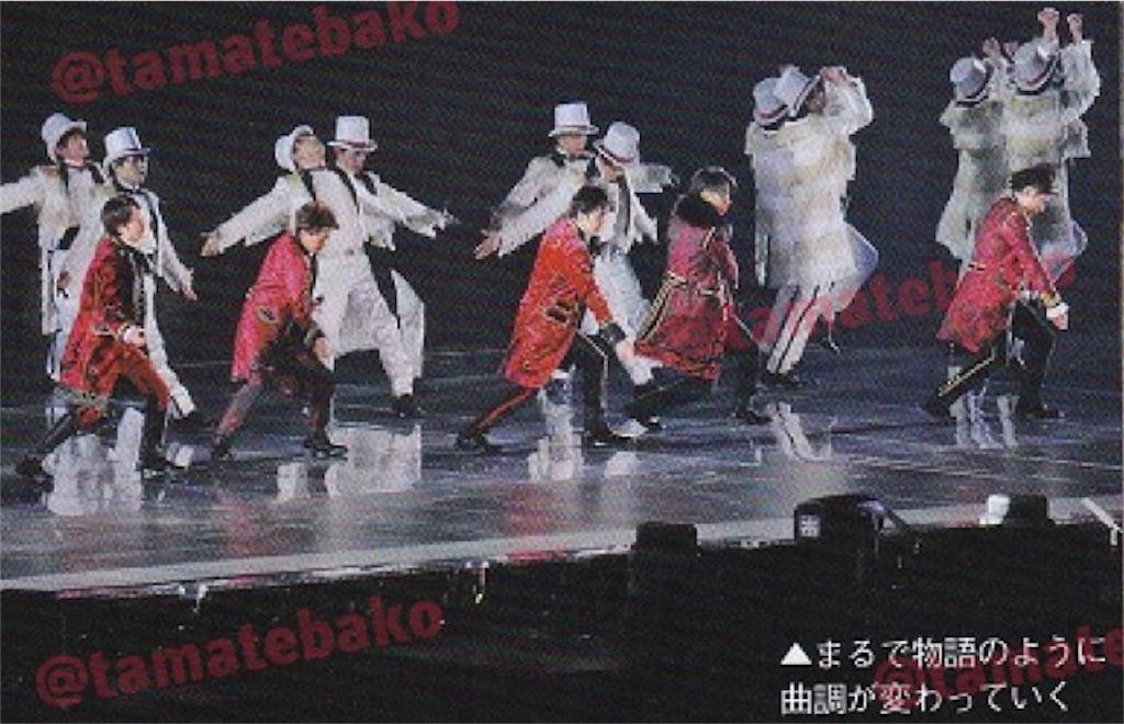 f:id:kotaoshigoto:20180225234427j:image