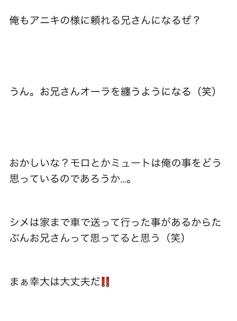 f:id:kotaoshigoto:20180318041551j:image