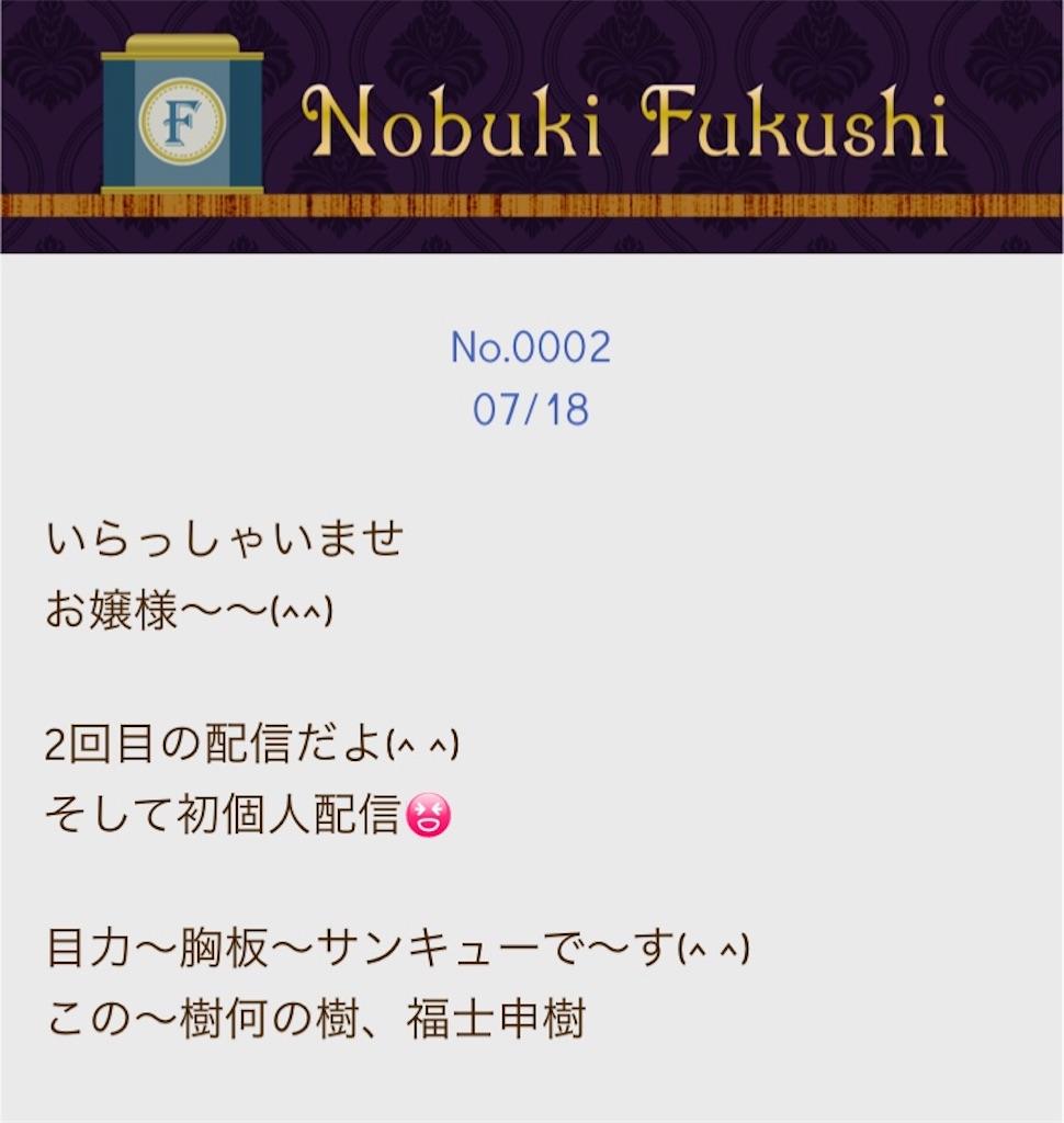 f:id:kotaoshigoto:20180318042808j:image