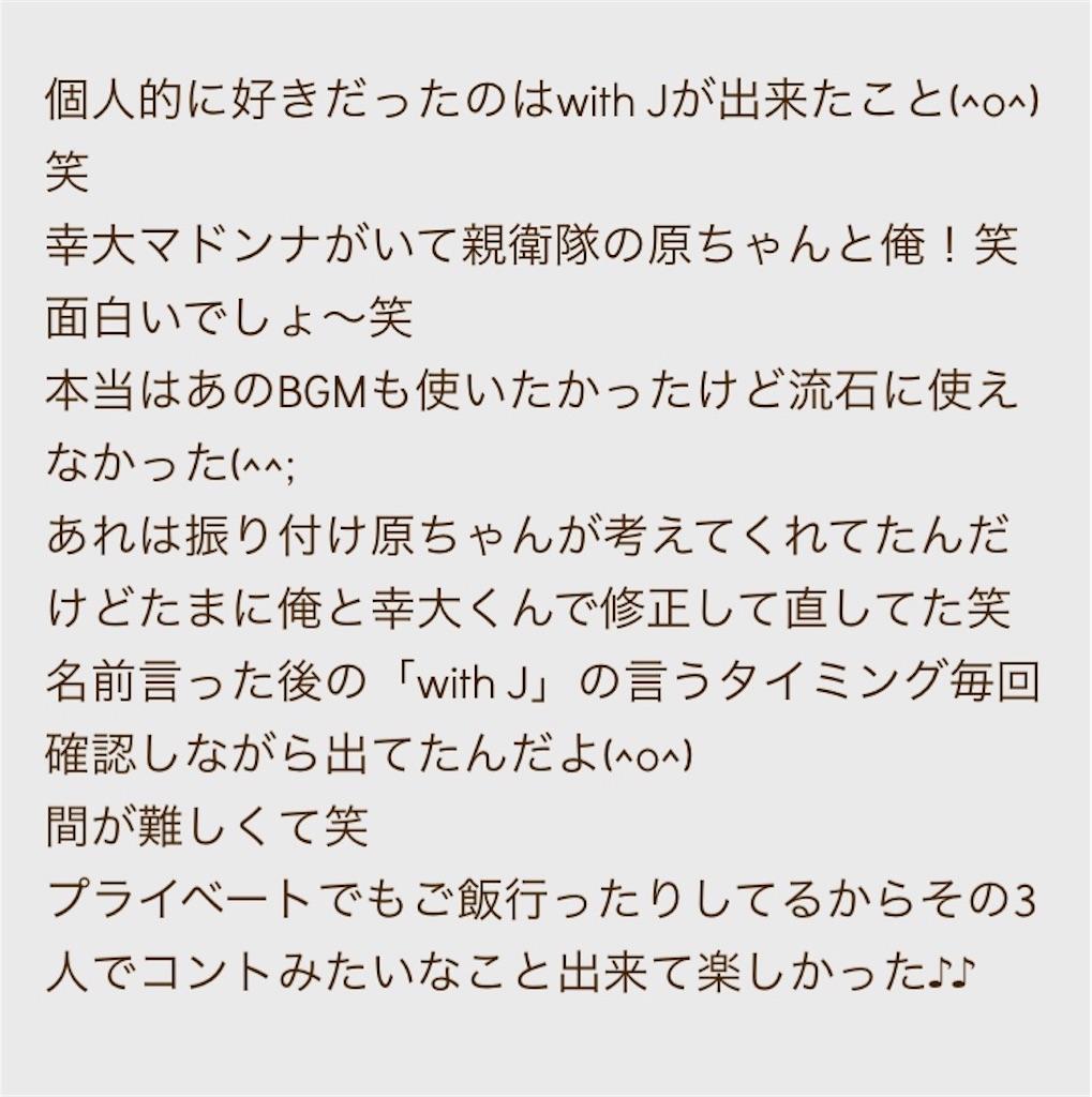 f:id:kotaoshigoto:20180318042823j:image