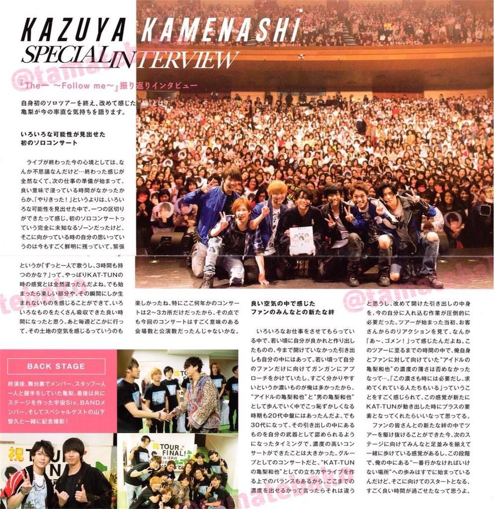 f:id:kotaoshigoto:20180325101618j:image