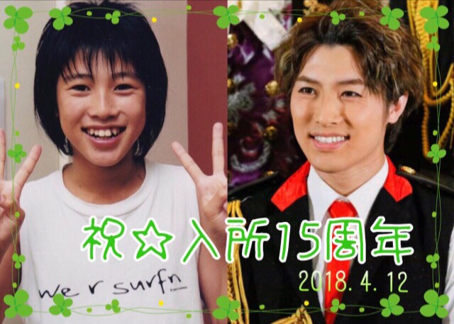 f:id:kotaoshigoto:20180413003640j:plain