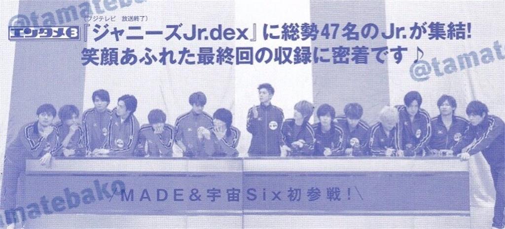 f:id:kotaoshigoto:20180509003734j:image