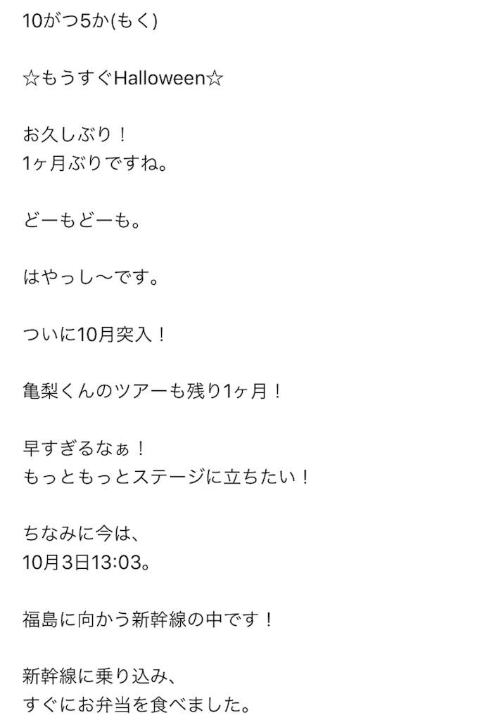 f:id:kotaoshigoto:20180521010617j:image
