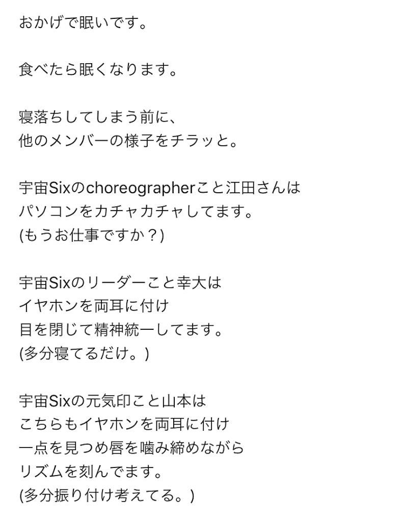 f:id:kotaoshigoto:20180521010623j:image
