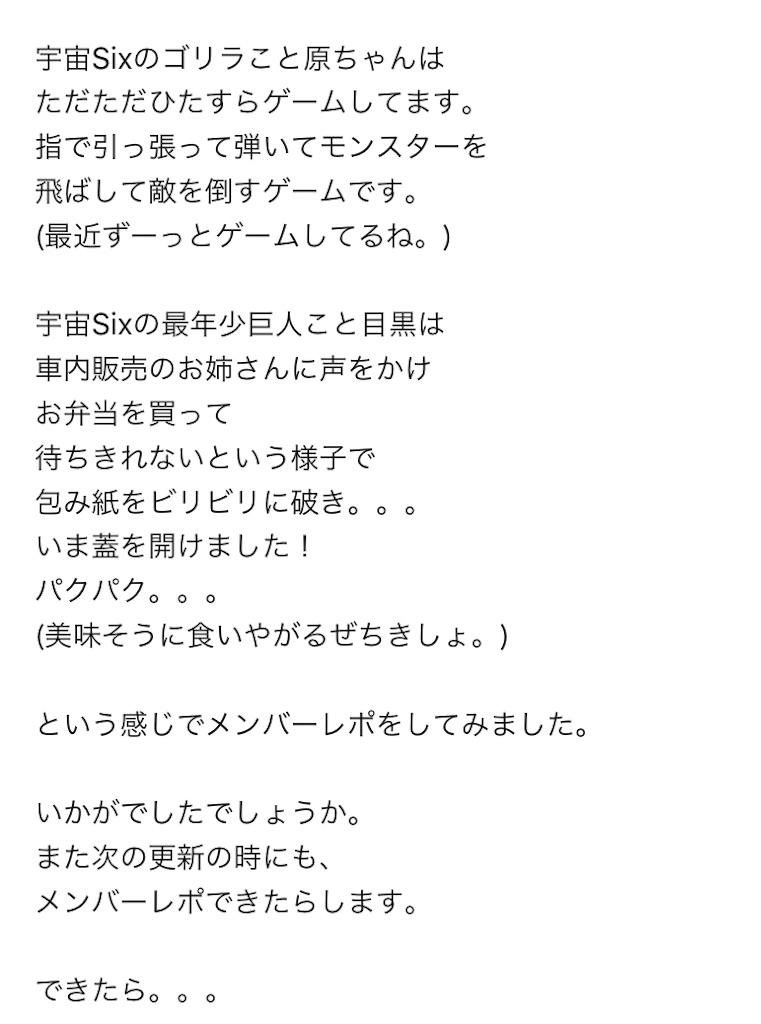 f:id:kotaoshigoto:20180521010639j:image