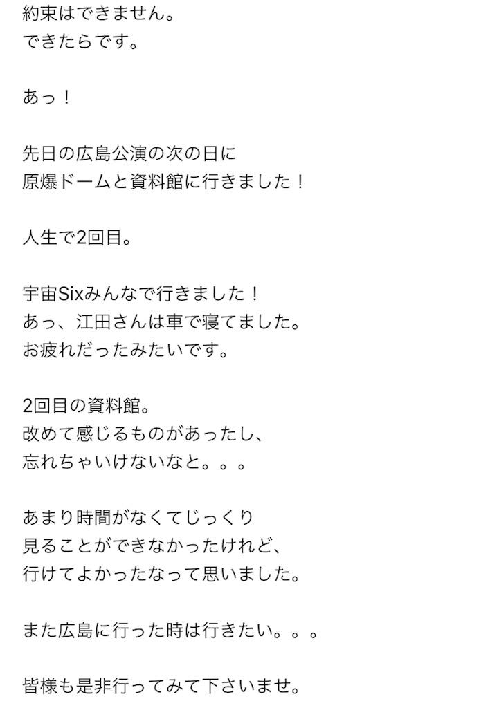 f:id:kotaoshigoto:20180521010649j:image