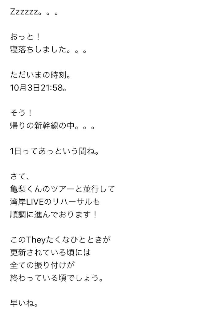 f:id:kotaoshigoto:20180521010704j:image