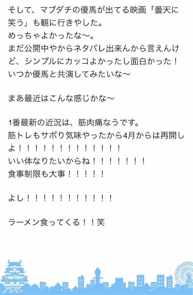 f:id:kotaoshigoto:20180521014829j:image