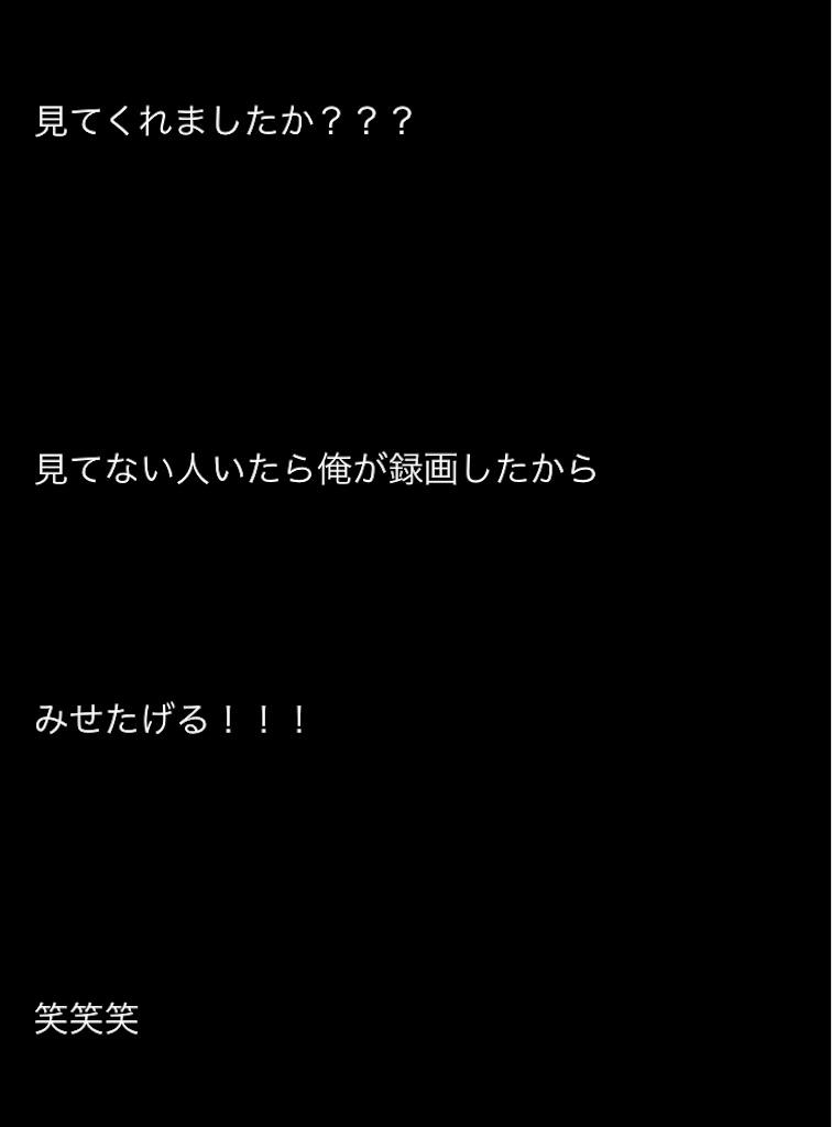 f:id:kotaoshigoto:20180521024859j:image