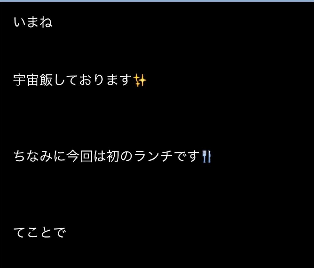 f:id:kotaoshigoto:20180521024907j:image