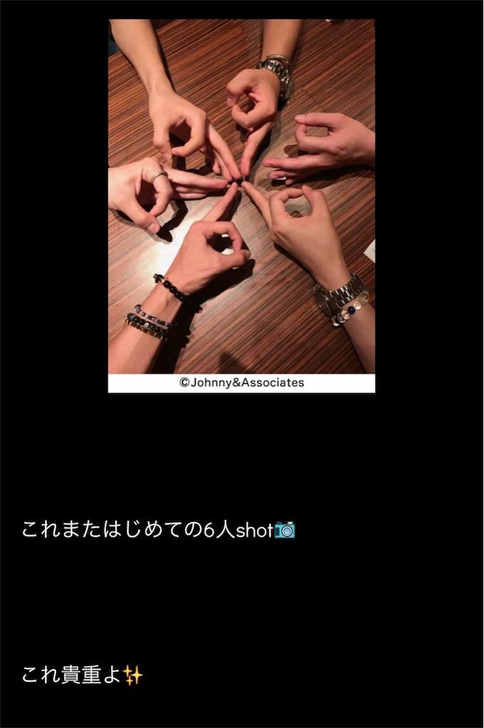 f:id:kotaoshigoto:20180521024916j:image