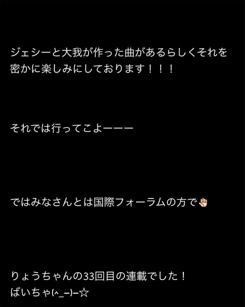 f:id:kotaoshigoto:20180521024932j:image