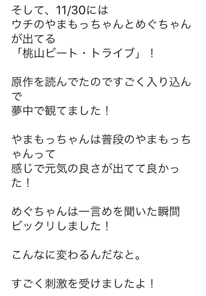 f:id:kotaoshigoto:20180530092448j:image