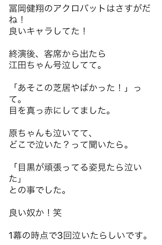 f:id:kotaoshigoto:20180530092458j:image