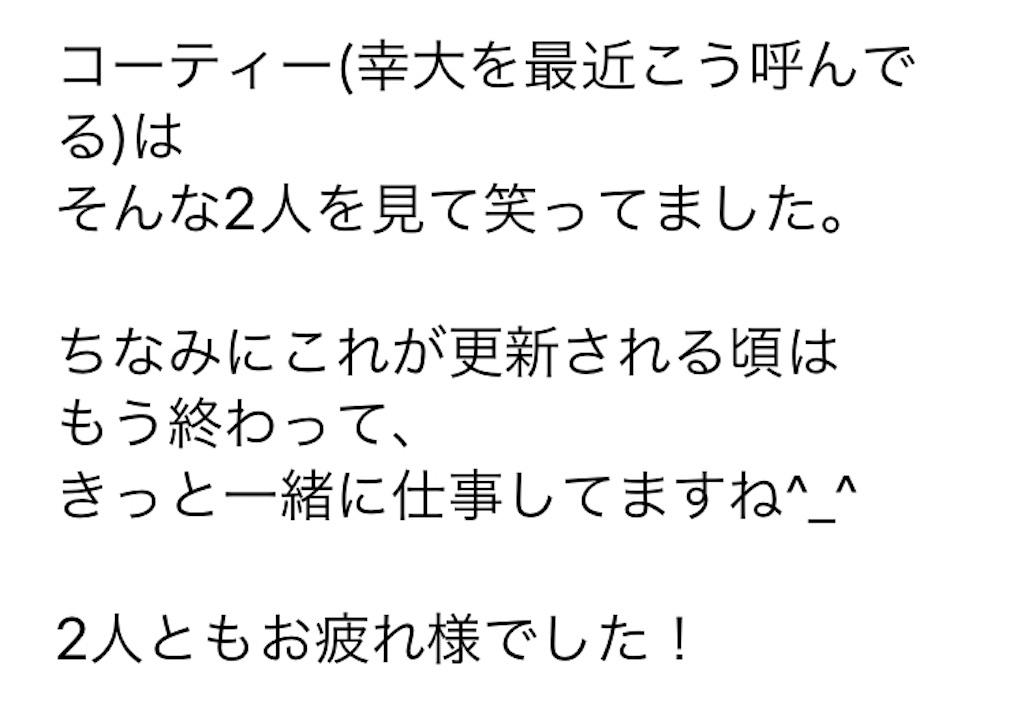 f:id:kotaoshigoto:20180530092506j:image