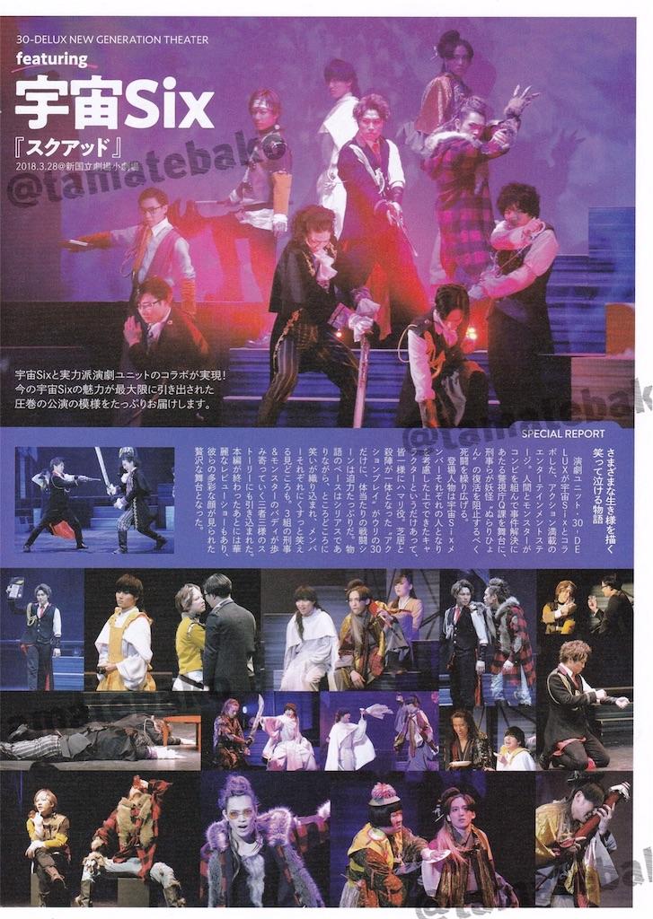 f:id:kotaoshigoto:20180605010058j:image