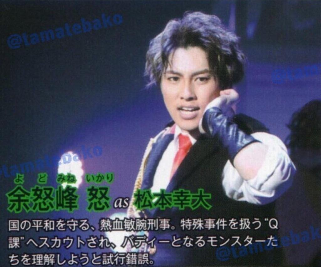 f:id:kotaoshigoto:20180607114314j:image
