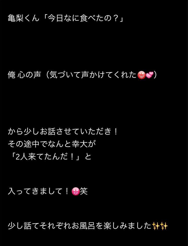 f:id:kotaoshigoto:20180820151034j:image