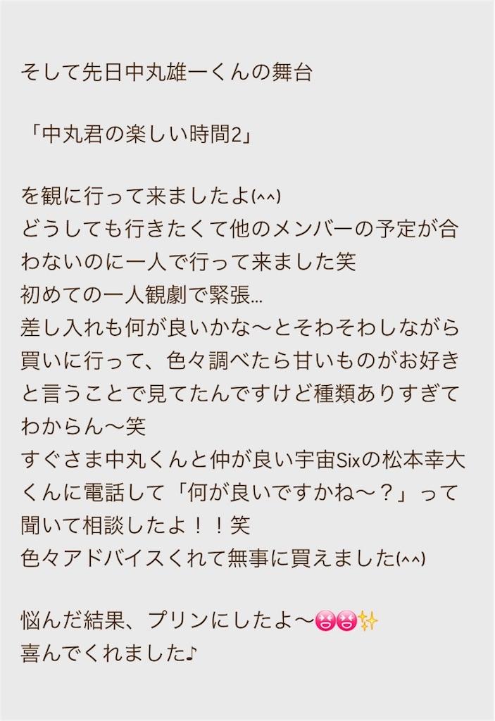 f:id:kotaoshigoto:20180820151400j:image