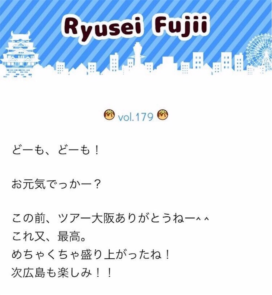 f:id:kotaoshigoto:20180822031700j:image