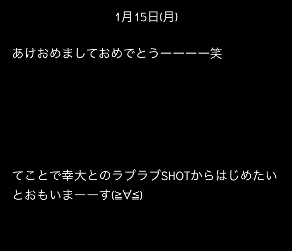 f:id:kotaoshigoto:20180822203605j:image