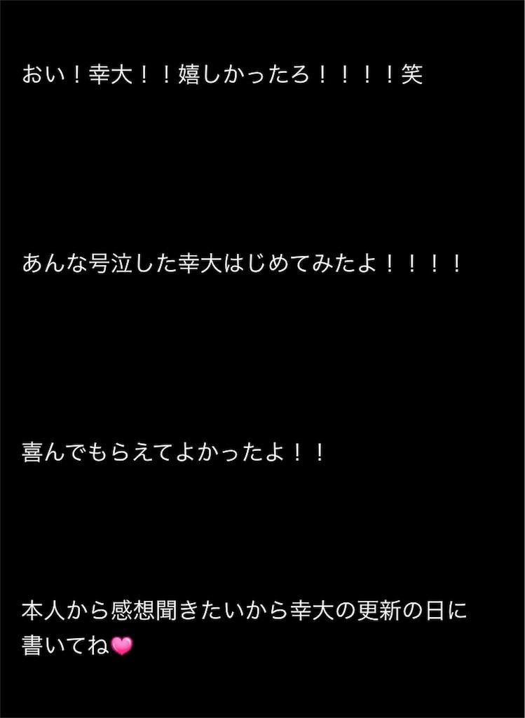 f:id:kotaoshigoto:20180822203625j:image