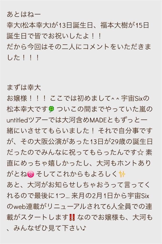 f:id:kotaoshigoto:20180822203707j:image