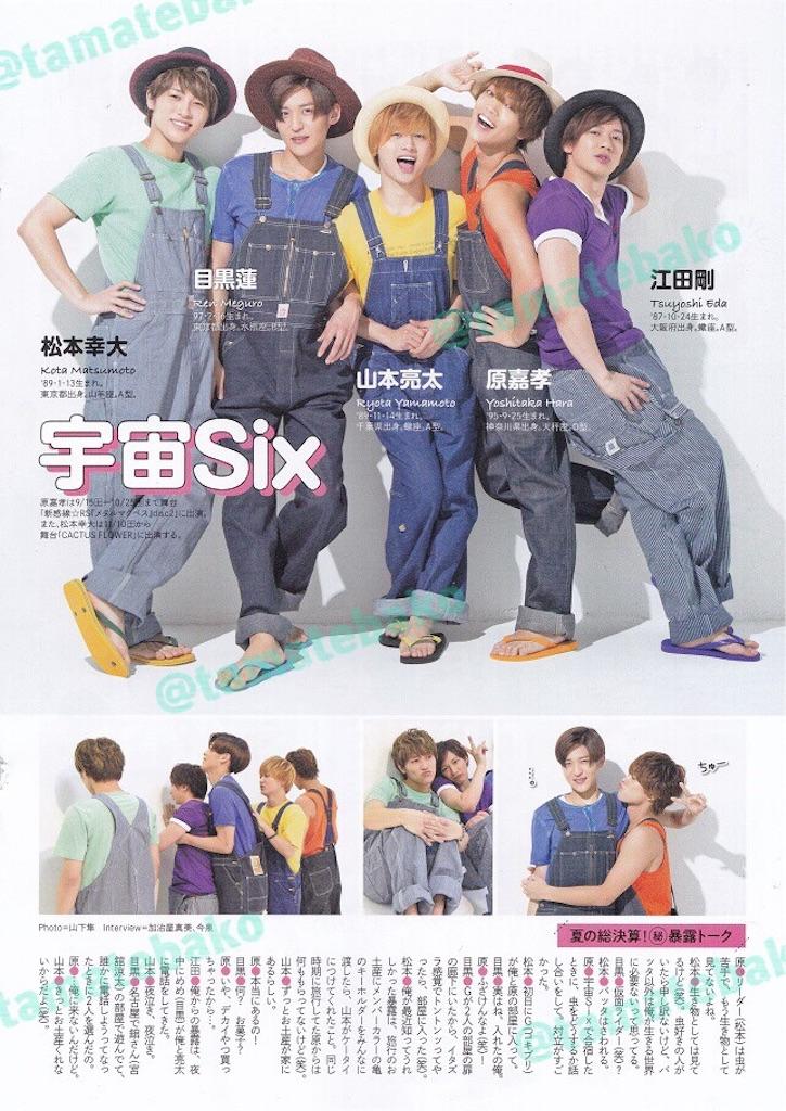 f:id:kotaoshigoto:20181004063114j:image