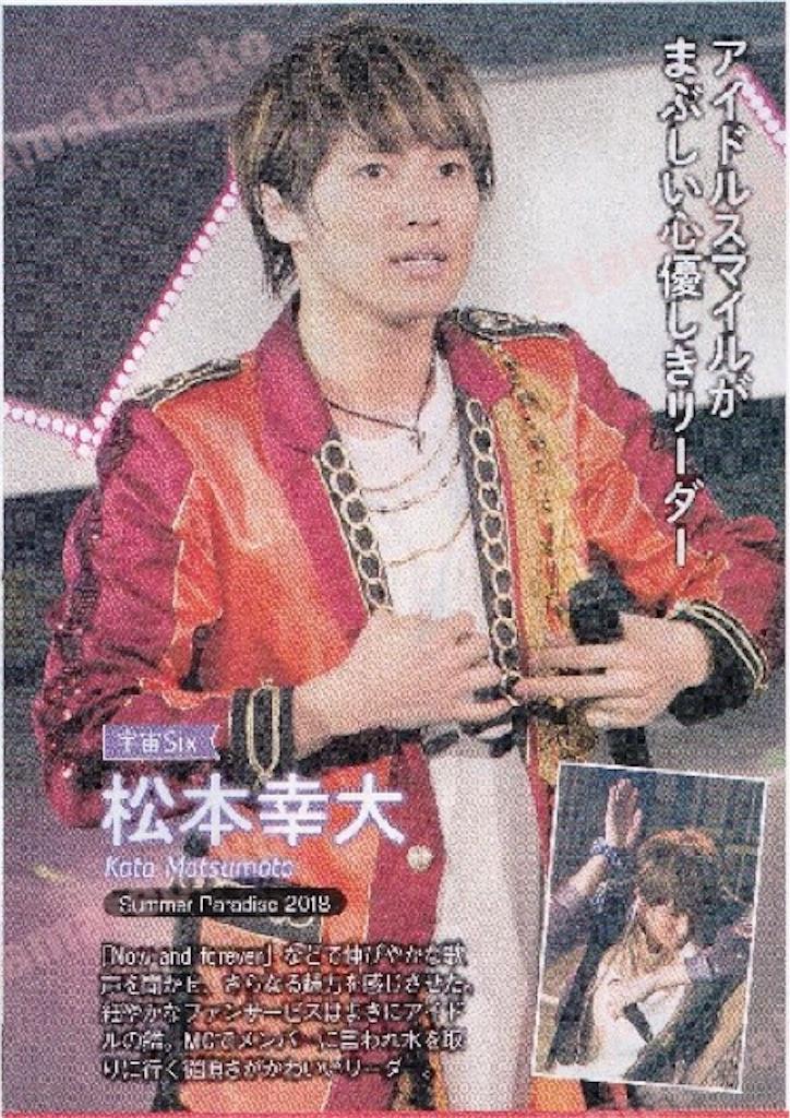 f:id:kotaoshigoto:20181006171026j:image