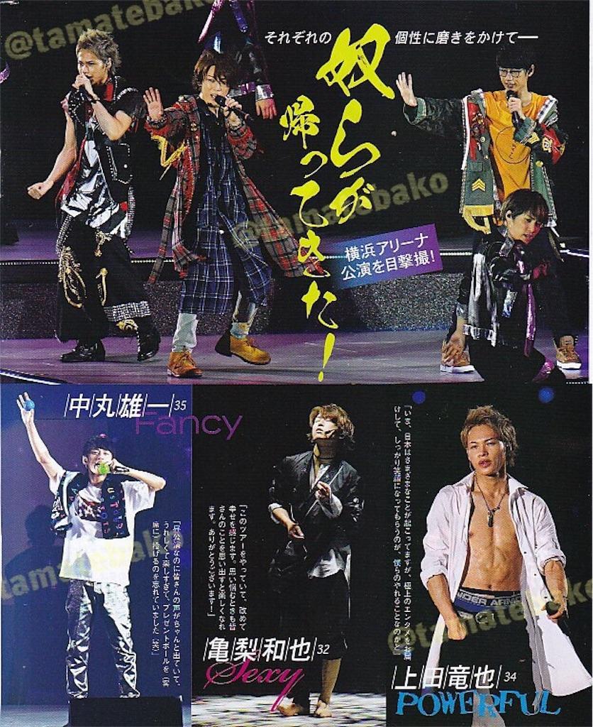 f:id:kotaoshigoto:20181007214149j:image