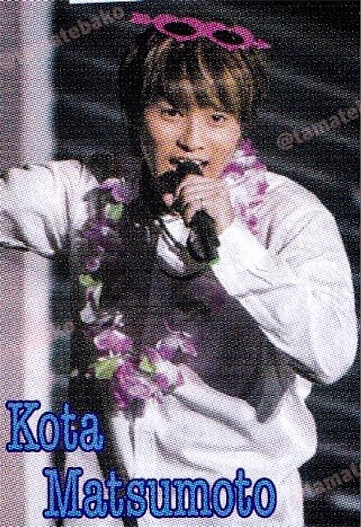 f:id:kotaoshigoto:20181008005845j:image