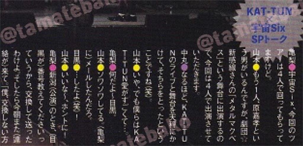 f:id:kotaoshigoto:20181120064917j:image