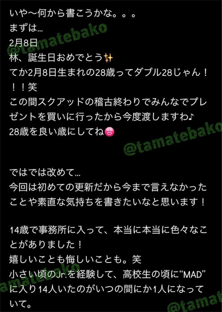 f:id:kotaoshigoto:20181219042057j:image