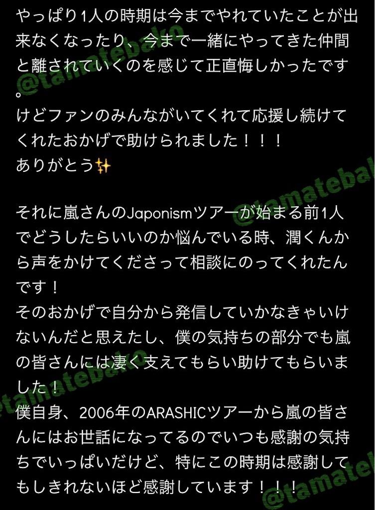 f:id:kotaoshigoto:20181219042106j:image