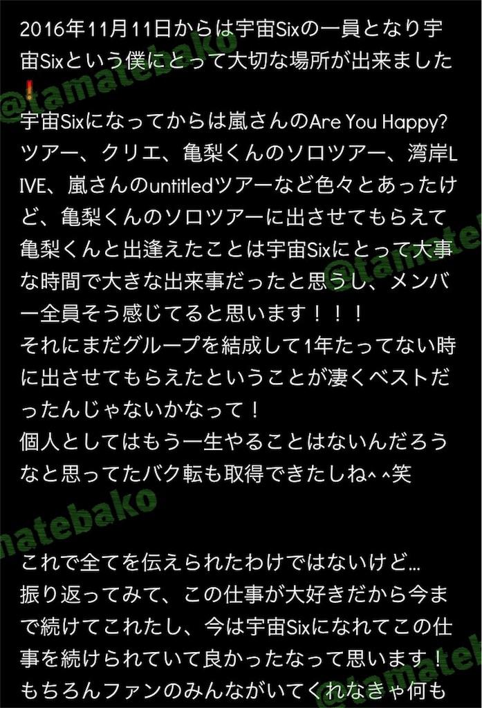 f:id:kotaoshigoto:20181219042119j:image