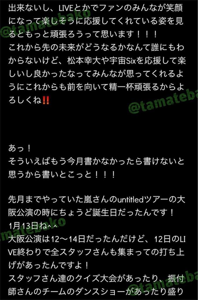 f:id:kotaoshigoto:20181219042137j:image