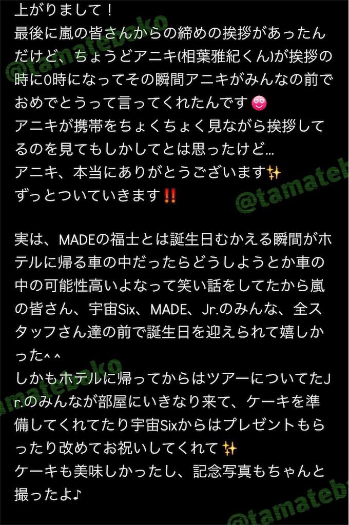 f:id:kotaoshigoto:20181219042201j:image