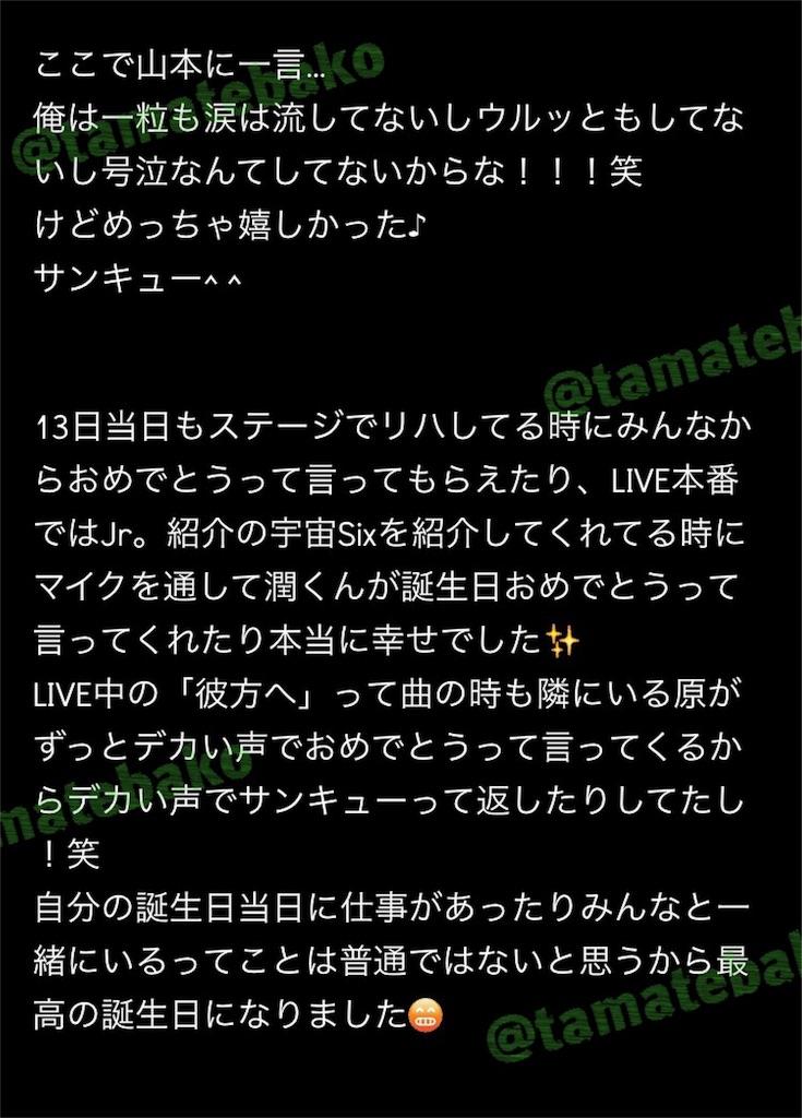 f:id:kotaoshigoto:20181219042222j:image