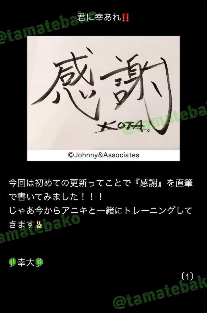f:id:kotaoshigoto:20181219042237j:image