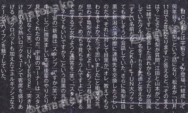f:id:kotaoshigoto:20190104032022j:plain
