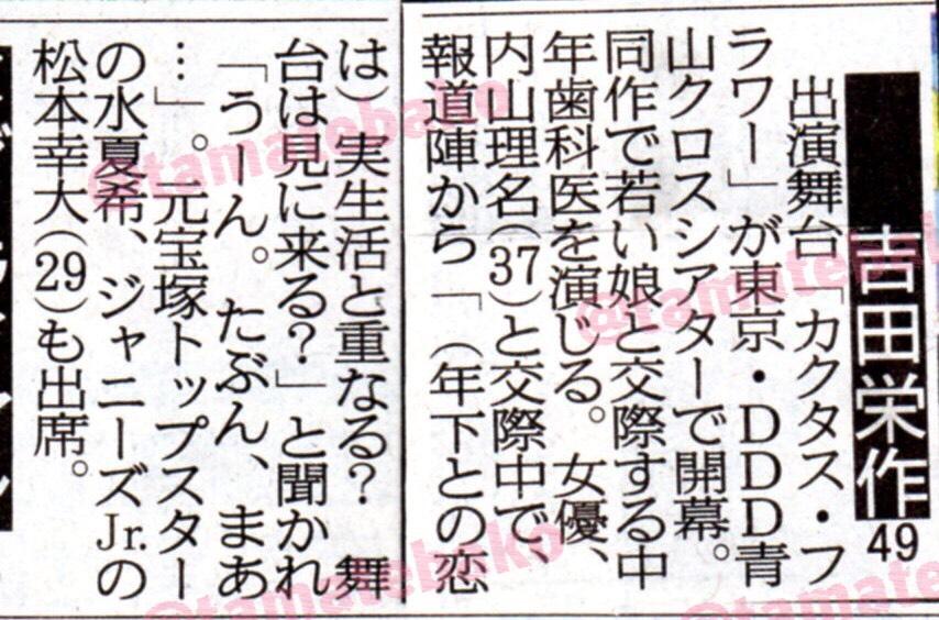 f:id:kotaoshigoto:20190109000103j:plain