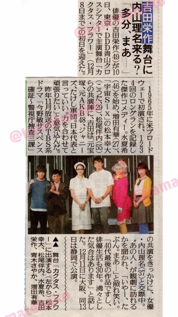f:id:kotaoshigoto:20190109000127j:plain