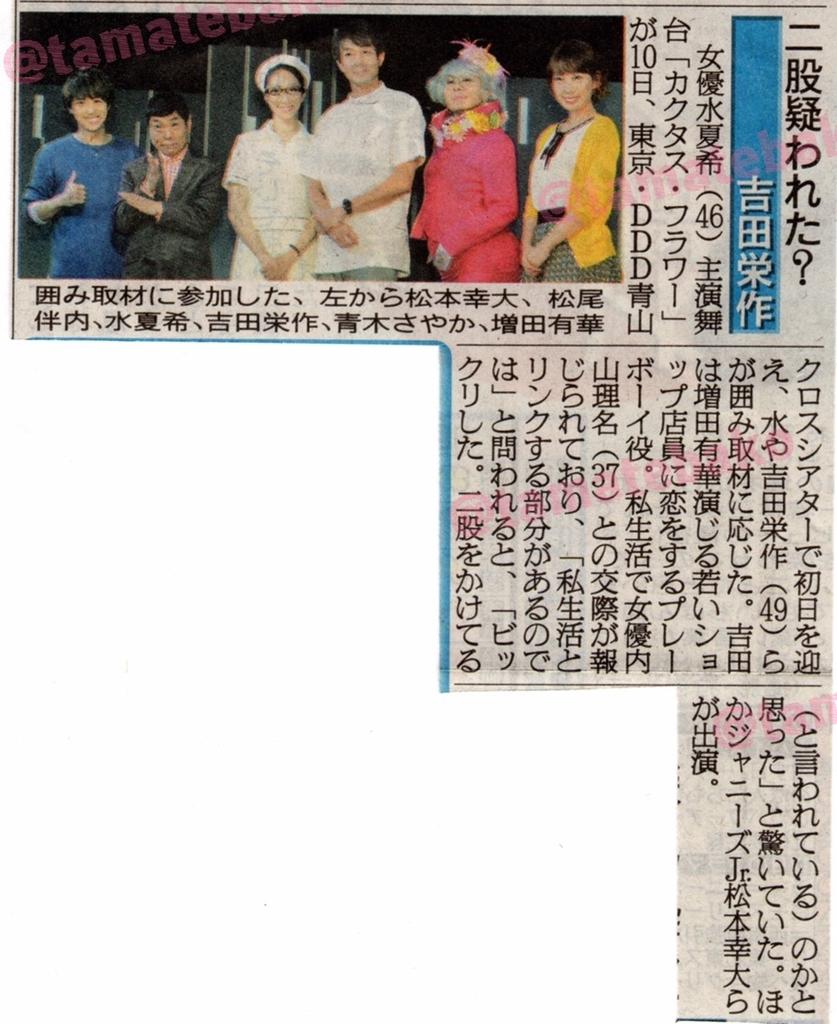 f:id:kotaoshigoto:20190109000235j:plain