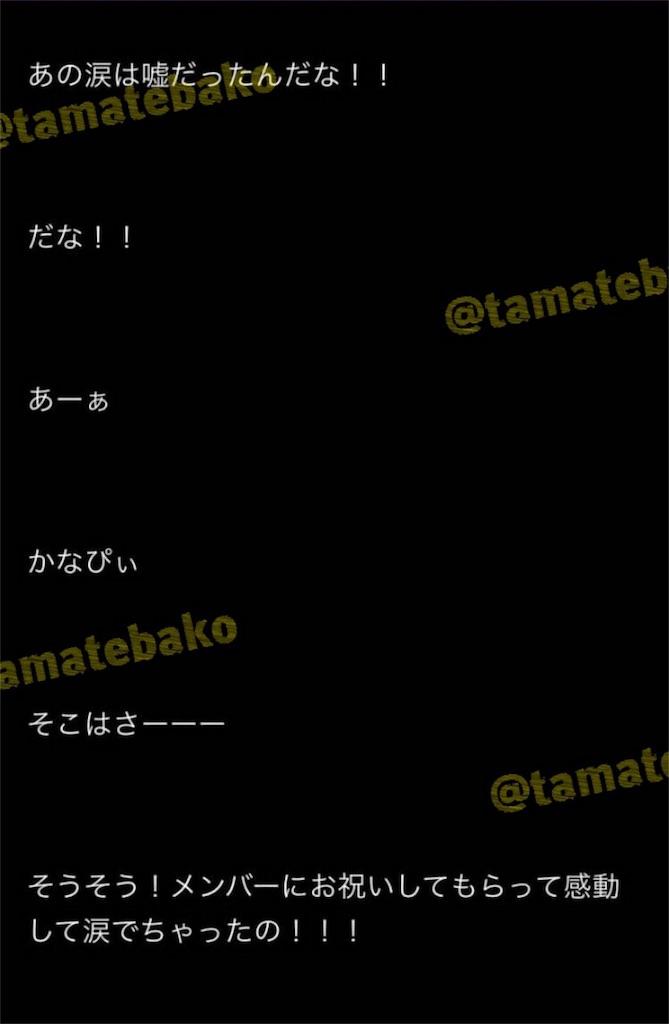 f:id:kotaoshigoto:20190122113400j:image