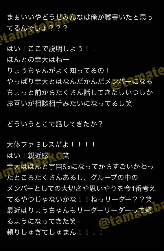 f:id:kotaoshigoto:20190122113430j:image