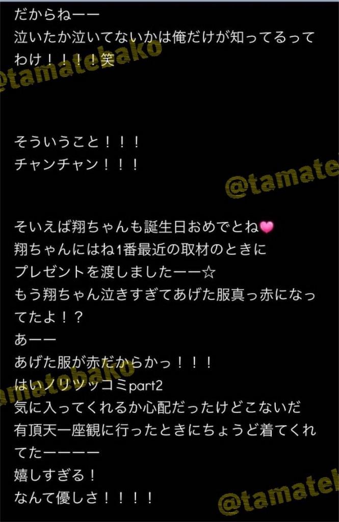 f:id:kotaoshigoto:20190122113448j:image